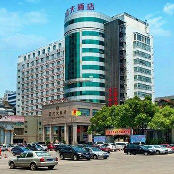 Sanhe Business Hotel Changsha