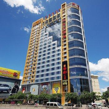 Zhe Shang Hotel Nanning
