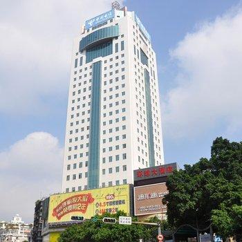 Universal Hotel Wuzhou