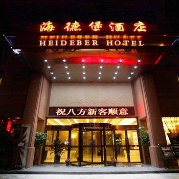 Heideber Hotel