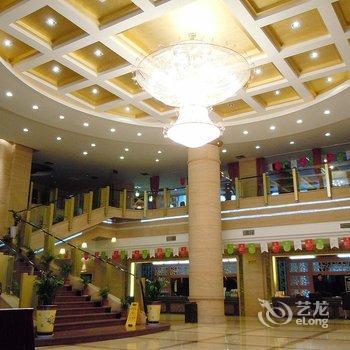 Xuefu Hotel Panzhihua
