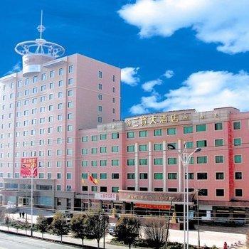 Korla Luntai Sambo Hotel