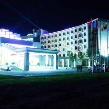 Bortala Hotel - Bole
