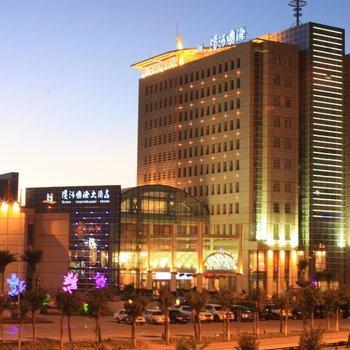 Binhe International Hotel
