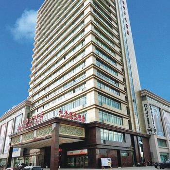 Fenghua Pacific Grand Hotel Ningbo Compare Deals