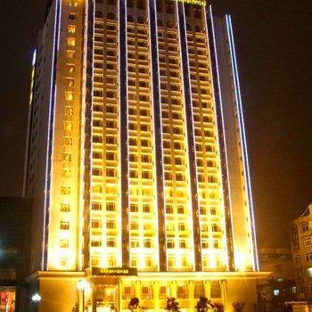 New Beacon New Times International Hotel
