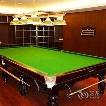 Lotus Hill Yuehai Hotel Guangzhou Compare Deals