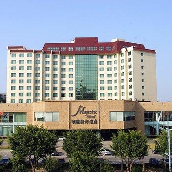 Mingyuan Hotel Nanning