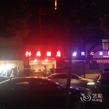Yuntel Inn Kunming Xinying