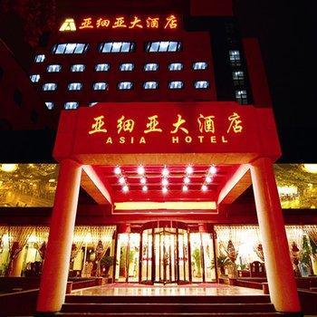 Asia Hotel Linzi