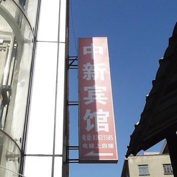 Jiaxing zhongxin Hotel