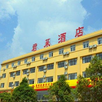 Kunming Junlai Hotel July Hotel
