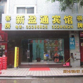 Yeston Hotel Guangzhou