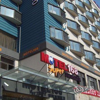 Motel 168 Hubei Road Ma'anshan
