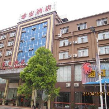 Tai'an Hotel Anlong