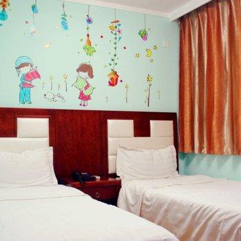 Xidan Good House Inn
