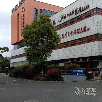 Motel 168 Suzhou Yuanqu Xinghu Street Weisheng Linli Center