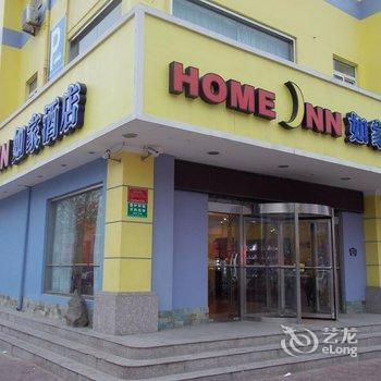Home Inn Yanggu Gushan Road