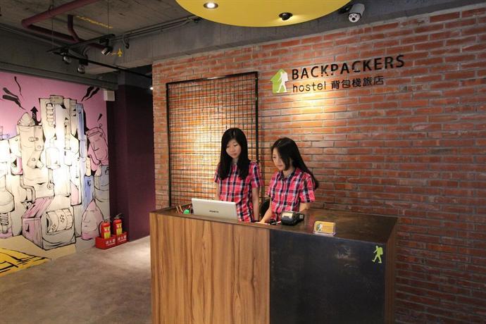 backpackers hostel ximen taipei city compare deals rh hotelscombined com