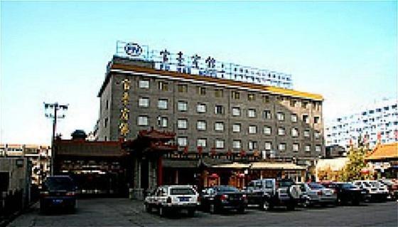 Super 8 Hotel Beijing Guo Zhan