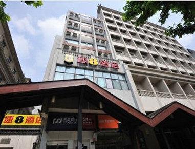 Super 8 Hotel Hangzhou Nan Song Yu Jie