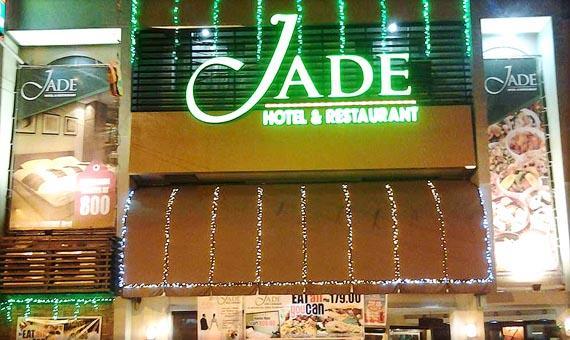 Jade Hotel And Restaurant Olongapo Zambales Philippines
