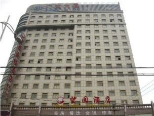 Xuzhou Wang Yuan Hotel
