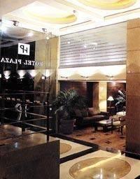 Plaza Hotel Beirut