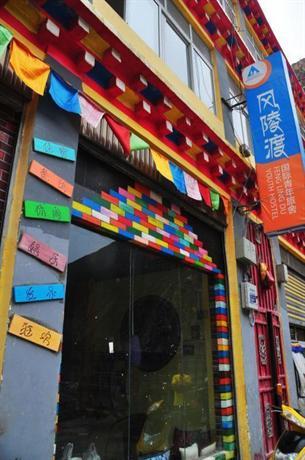 Feng Ling Du Youth Hostel