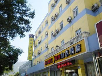 Home Inn Tai'an Longtan Road