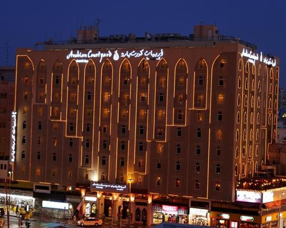 Arabian courtyard hotel spa dubai compare deals for Arabian hotel