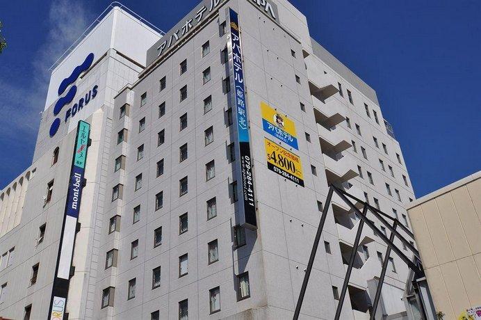 APA Hotel Himeji-Eki-Kita