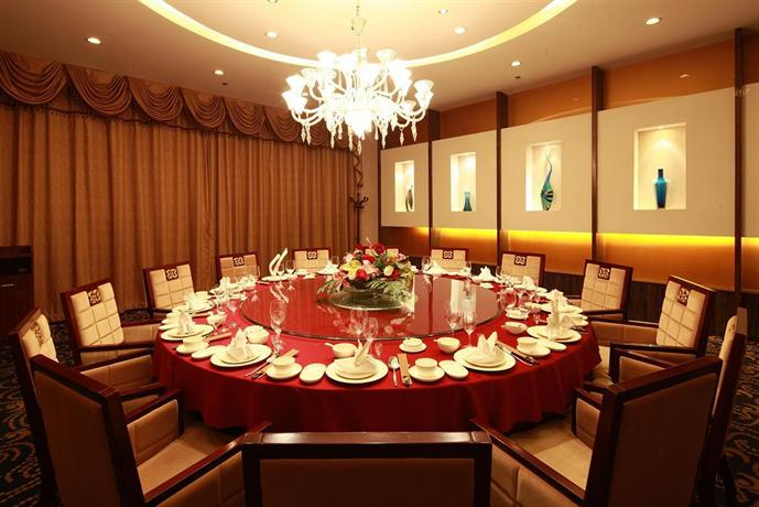 Shanghai Southern Airlines Pearl Hotel