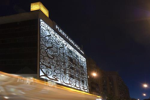 Hotel Silken Puerta Malaga Отель Силкен Пуерта Малага