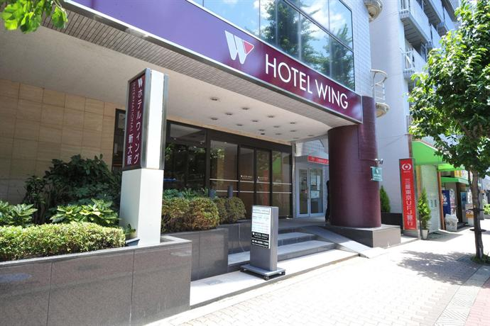 Hotel Wing International Shin-Osaka