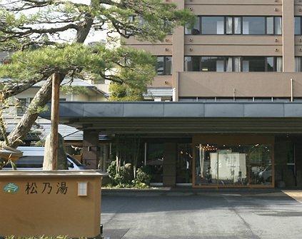 Tamatsukuri Onsen Matsunoyu