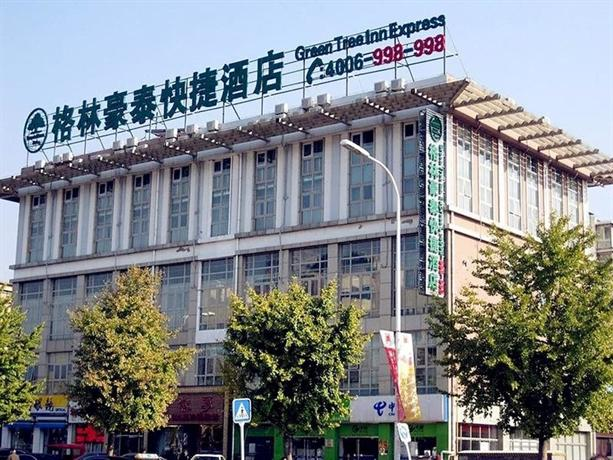 Greentree Inn Beijing Changping North Gulou Street Express