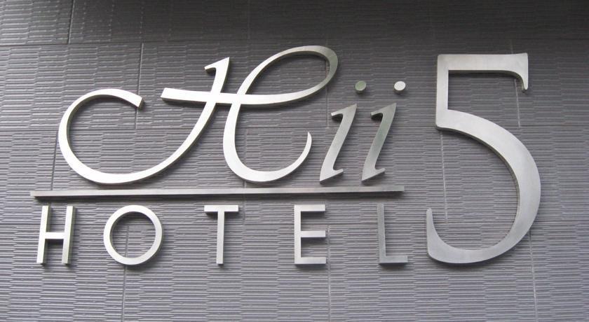 Hii-5 Hotel