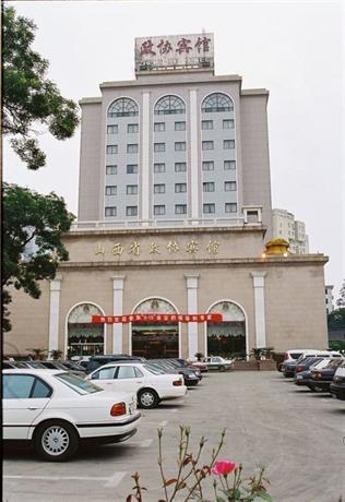 Shanxi Zhengxie Hotel