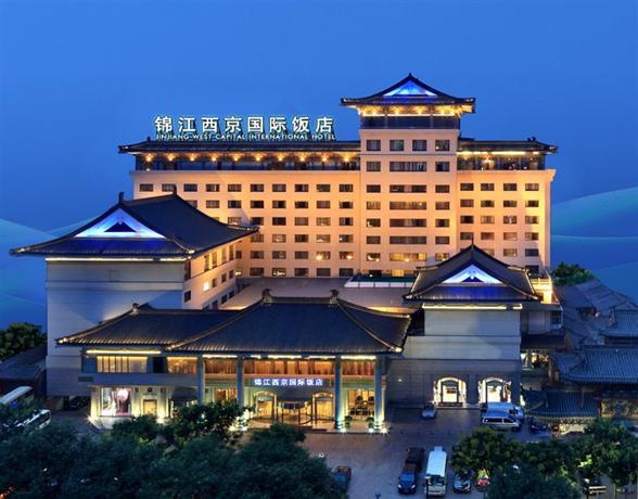 West Capital International Hotel