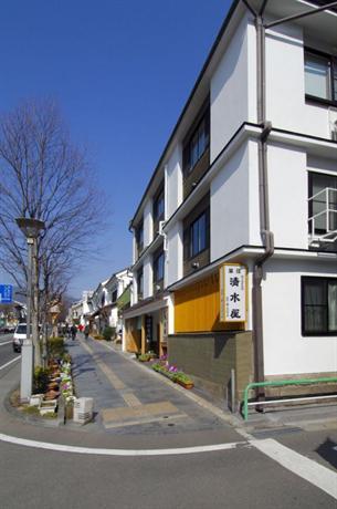 Chuoukan Shimizuya Ryokan Inn Nagano