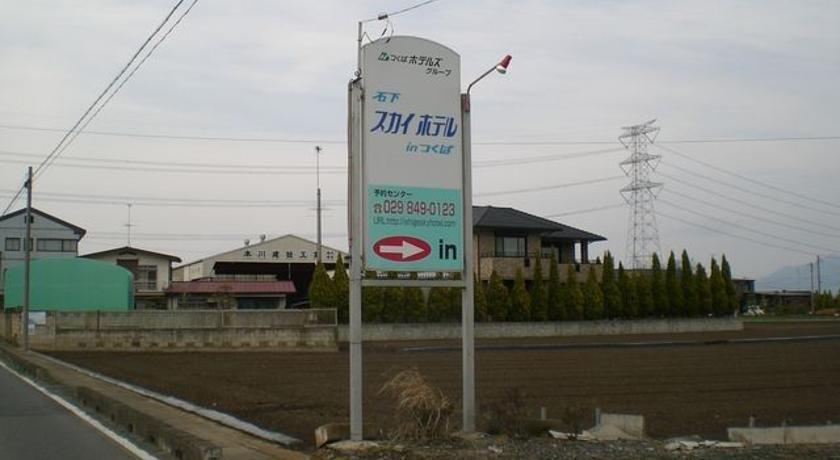 Ishige Sky Hotel in Tsukuba