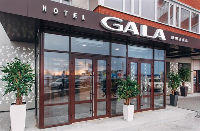 Hotel Gala Surgut