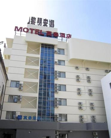 Motel Shenyang North Railway Station North Exit