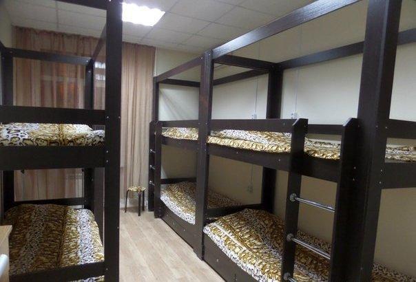Like Hostel Khabarovsk