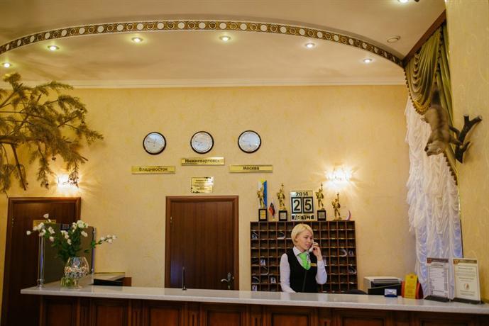 Nadezhda Hotel Nizhnevartovsk