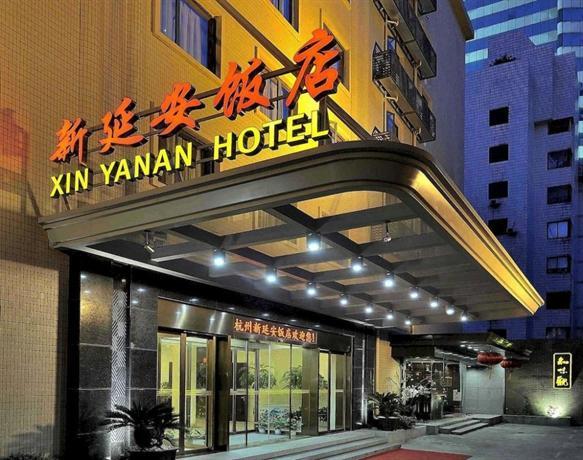 Xin Yan An Hotel