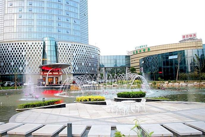 Fengguan Holiday Hotel