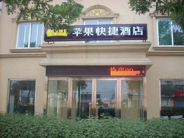 Apple Express Hotel Dezhou Xiangyang Branch