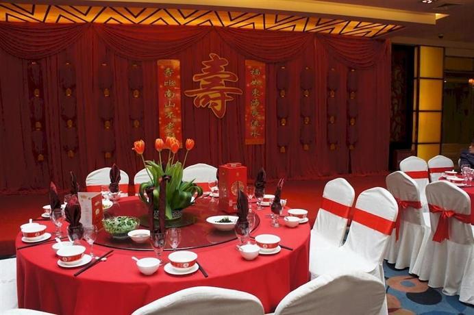 Shuangliu xulian hotel chengdu comparer les offres for Comparer les hotels